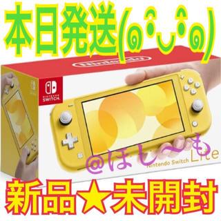 ニンテンドースイッチ(Nintendo Switch)の新品未開封★Switch 任天堂スイッチライト本体 イエロー ニンテンドウ(携帯用ゲーム機本体)