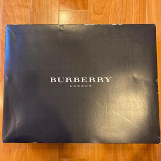 バーバリー(BURBERRY)のタオルケット(タオルケット)