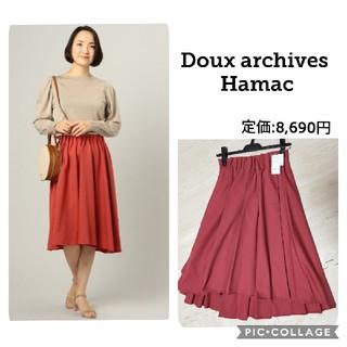ドゥアルシーヴ(Doux archives)の【新品】Doux archives Hamac アシメ ウエストゴム スカート(ひざ丈スカート)