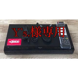 SHARP AQUOSブルーレイレコーダー BD-S560 (2014年製)①