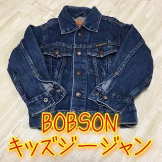 ボブソン(BOBSON)のキッズ Gジャン(ジャケット/上着)
