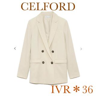 フレイアイディー(FRAY I.D)の【新品】CELFORD ダブルジャケット*IVR 36(テーラードジャケット)