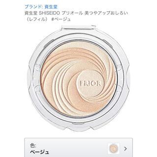 プリオール(PRIOR)の資生堂 SHISEIDO プリオール 美つやアップおしろい(レフィル)ベージュ (フェイスパウダー)