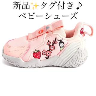 アディダス(adidas)の新品✨タグ付き♪アディダス スポーツシューズ スニーカー 大特価‼️(スニーカー)