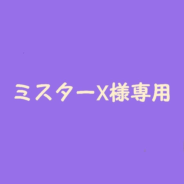 AOSHIMA(アオシマ)の【ミスターX様専用】アオシマ グラチャン ケンメリ2Dr エンタメ/ホビーのおもちゃ/ぬいぐるみ(ホビーラジコン)の商品写真