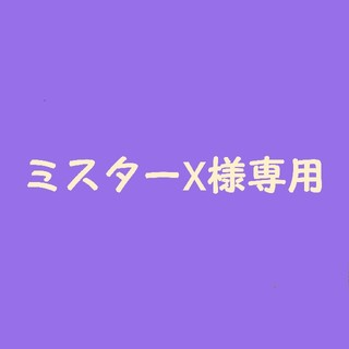 AOSHIMA - アオシマ グラチャン ケンメリ2Dr