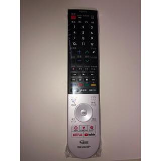 アクオス(AQUOS)のシャープアンドロイドテレビリモコン GB306SA(その他)