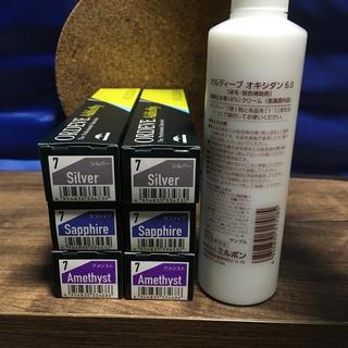 ミルボン(ミルボン)のミルボン  オルディーブ アディクシー 6本セット オキシ付き(カラーリング剤)