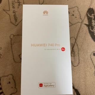 アンドロイド(ANDROID)の HUAWEI p40 pro 5g(スマートフォン本体)