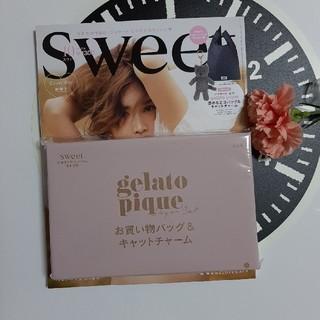 ジェラートピケ(gelato pique)のsweet (スウィート) 2020年 10月号☆付録のみ☆(その他)