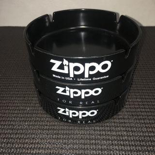 ジッポー(ZIPPO)の【レア・非売品・入手困難】ZIPPO 灰皿 3個セット(タバコグッズ)
