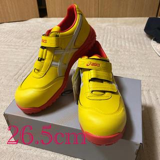 asics - 限定色 アシックス安全靴 26.5cm