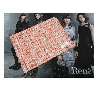 ルネ(René)の新品未使用*!★ルネ★ツイードポーチ(ポーチ)
