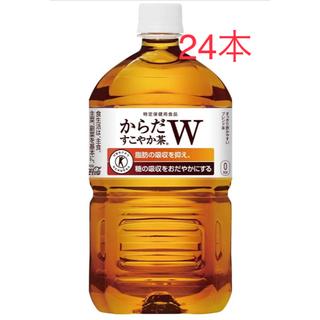 コカコーラ(コカ・コーラ)の[トクホ]コカ・コーラ からだすこやか茶W1.05LPET×24本(健康茶)