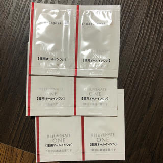 オオツカセイヤク(大塚製薬)のインナーシグナル リジュブネイトワン 薬用オールインワン(サンプル/トライアルキット)