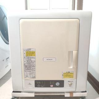 日立 - 日立(HITACHI) 日立 4.0kg 衣類乾燥機HITACHI DE-N40
