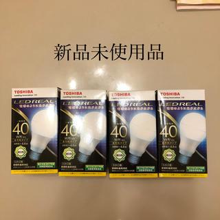 トウシバ(東芝)の【新品未使用品】東芝LED電球 40W相当  4個セット(蛍光灯/電球)
