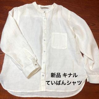 フォグリネンワーク(fog linen work)のキナル fog linen work リネン ていばんシャツ 白(シャツ/ブラウス(長袖/七分))