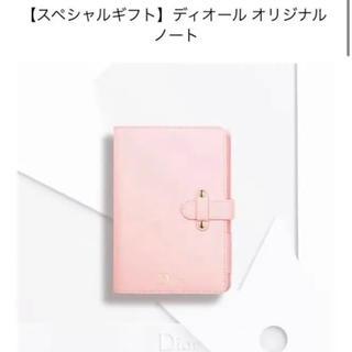 ディオール(Dior)のディオール Diorのノート(ノベルティグッズ)
