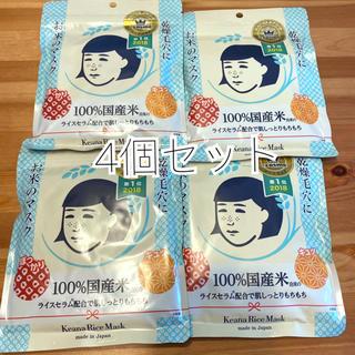 イシザワケンキュウジョ(石澤研究所)のお米のマスク 毛穴撫子 お米のスキンケア マスク(パック/フェイスマスク)