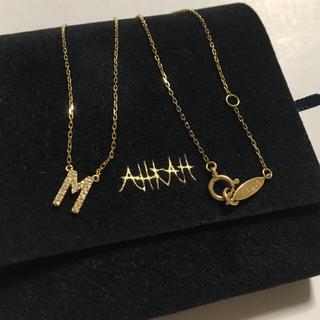 アーカー(AHKAH)のアーカー ダイヤパヴェ イニシャル M ネックレス k18(ネックレス)