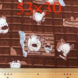 サンリオ(サンリオ)のダブルガーゼ ポチャっこ ハギレ 生地 53×30cm  (生地/糸)
