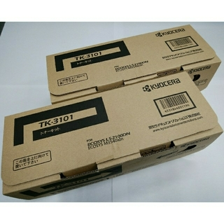 キョウセラ(京セラ)のトナーカートリッジ×2本(PC周辺機器)