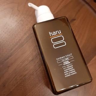 ナプラ(NAPUR)の新品未開封 haru スカルプシャンプー(シャンプー)
