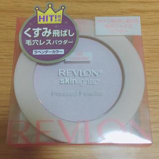 レブロン(REVLON)のレブロン スキンライト プレスト パウダー 104 ラベンダー(10g)(フェイスパウダー)