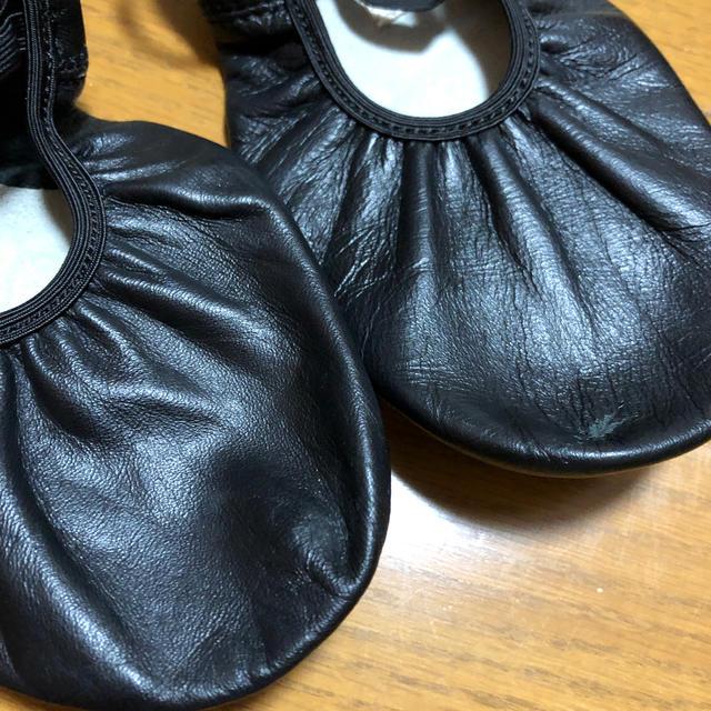 CHACOTT(チャコット)のChacott チャコット バレーシューズ レザー 24cm used レディースの靴/シューズ(バレエシューズ)の商品写真