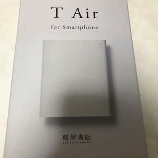 T AIR for Smartphone CDレコーダー 新品 蔦屋 tair(その他)