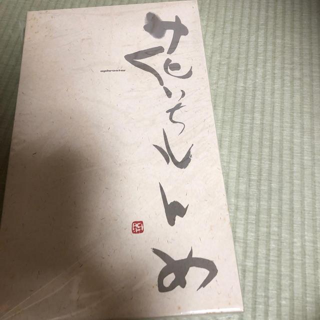 座布団カバー インテリア/住まい/日用品のインテリア小物(クッションカバー)の商品写真