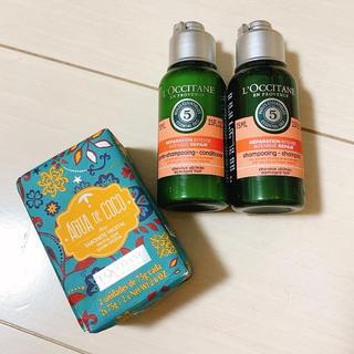 ロクシタン(L'OCCITANE)のロクシタン トラベルセット&ロクシタン ブラジル限定石鹸 ココナッツウォーター(ボディソープ/石鹸)
