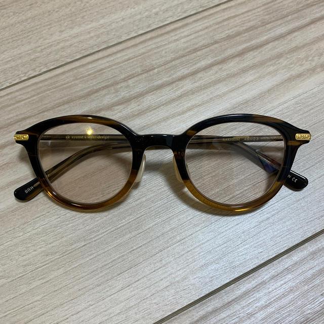 Ayame(アヤメ)のアヤメ メガネ メンズのファッション小物(サングラス/メガネ)の商品写真
