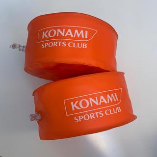 コナミ(KONAMI)のコナミ☆ベビースイミング☆スイムフィックス(記名ありません)(その他)