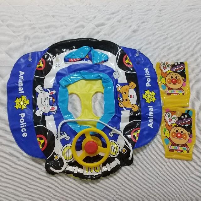 アンパンマン(アンパンマン)の幼児用浮き輪+アームリングセット スポーツ/アウトドアのスポーツ/アウトドア その他(マリン/スイミング)の商品写真