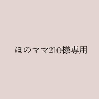 ディーゼル(DIESEL)のディーゼルマグカップ 【非売品】(グラス/カップ)