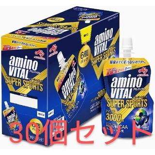 アジノモト(味の素)のアミノバイタル ゼリードリンク SUPER SPORTS 100g×30個(アミノ酸)