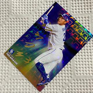 カルビー(カルビー)のプロ野球チップス 2020 高橋周平 サイン入 荻野貴司(スポーツ選手)