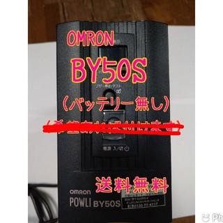 オムロン(OMRON)のOMRON オムロン BY50S 無停電電源装置 UPS 本体のみ(PC周辺機器)