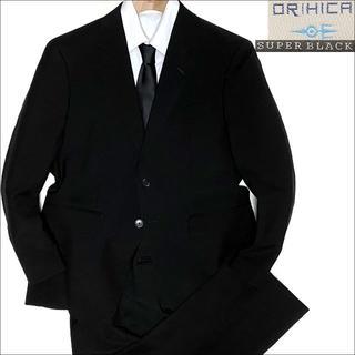 オリヒカ(ORIHICA)のJ4075 超美品 オリヒカ 喪服 礼服 フォーマルスーツ BB4(セットアップ)