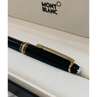 MONTBLANC - 【新品・未使用】モンブラン マイスターシュテュック ボールペン