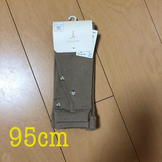 【新品タグ付き】テータテート/花柄スパッツ/ベージュ/95