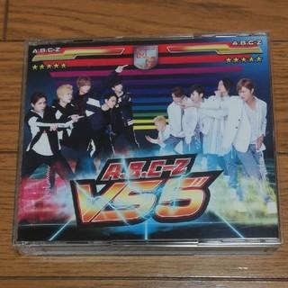 エービーシーズィー(A.B.C.-Z)のVS 5(初回限定盤B)(ポップス/ロック(邦楽))