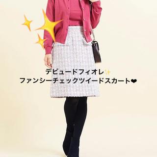 Debut de Fiore - デビュードフィオレ✨ ファンシーチェックツイードスカート♡