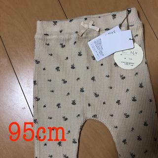 【新品タグ付き】テータテート/花柄ワッフルレギンス/ホワイト/95
