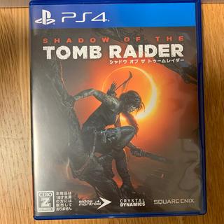プレイステーション4(PlayStation4)のシャドウ オブ ザ トゥームレイダー PS4(家庭用ゲームソフト)