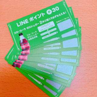 コカコーラ(コカ・コーラ)のLINEポイント コラコーラ 30P(その他)