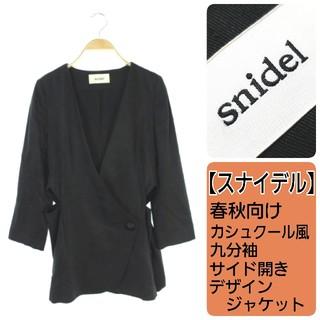 スナイデル(snidel)のスナイデル ブラック 春秋 カシュクール風 デザイン ロングジャケット XS(テーラードジャケット)