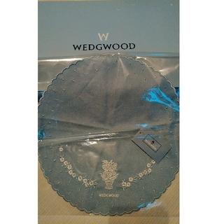 ウェッジウッド(WEDGWOOD)のWEDGWOOD✨円形27cmドイリー🎶ウェッジウッド(テーブル用品)